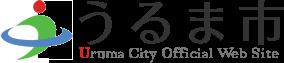 うるま市役所